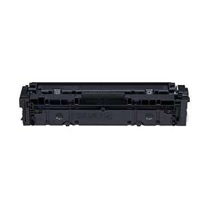 Compatible Canon 045H (1245C001) toner cartridge - high capacity cyan