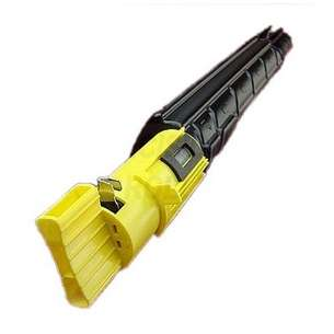 Compatible for Canon 8643A003AA (GPR-13) toner cartridge - yellow