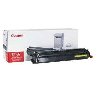 Genuine Brand Canon EP-82 toner cartridge - yellow