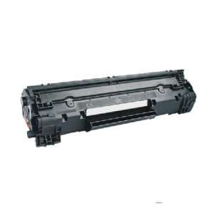 Compatible for HP CF310A (826A) toner cartridge - black cartridge