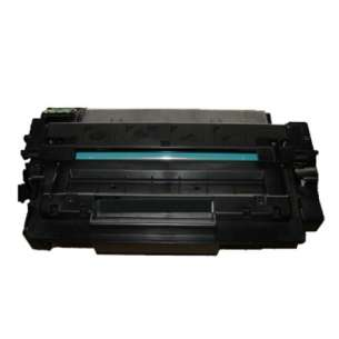 Compatible for HP Q6511A (11A) toner cartridge - MICR black